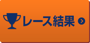 尼崎競艇リプレイ
